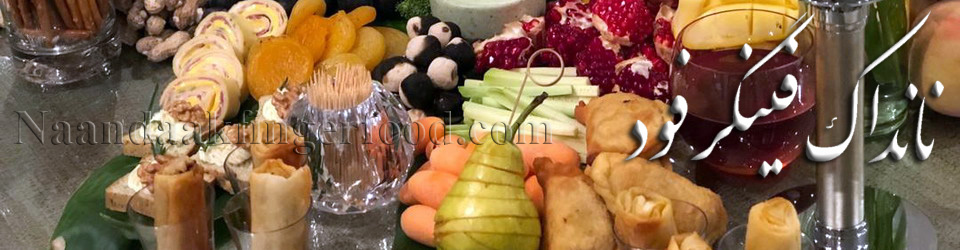 فينگرفود نانداك، NaanDaak FingerFood